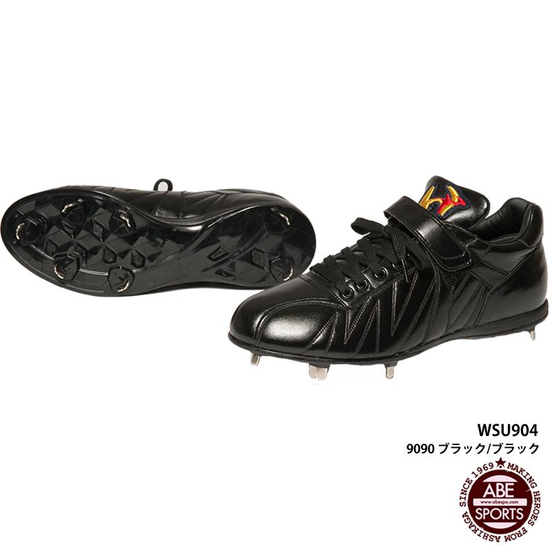 【ワールドペガサス】樹脂底スパイク 1本ベルト式 ワールドペガサス/野球 スパイク (WSU904)9090 ブラック