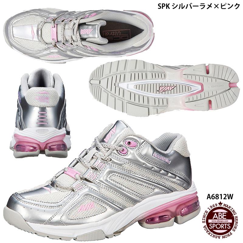 【AVIA】レディース フィットネスシューズ/エアロ/ズンバ/トレーニングシューズ/アビア/フィットネス シューズ (A6812W) SPK シルバーラメ×ピンク