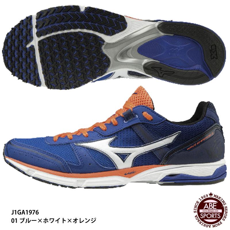 【ミズノ】WAVE EMPEROR 3 ウェーブエンペラー/マラソンシューズ/ランニングシューズ/MIZUNO(J1GA1976) 01 ブルー×ホワイト×オレンジ