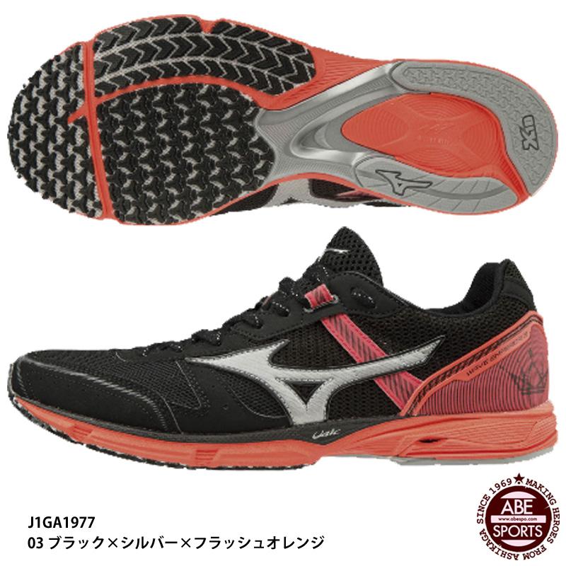 【ミズノ】WAVE EMPEROR 3 WIDE ウェーブエンペラー/マラソンシューズ/ランニングシューズ/MIZUNO(J1GA1977) 03 ブラック×シルバー×フラッシュオレンジ