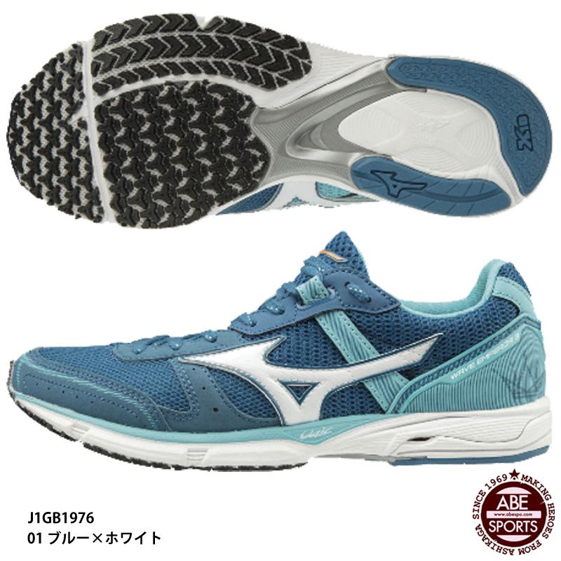 【ミズノ】WAVE EMPEROR 3 ウィメンズ ウェーブエンペラー/マラソンシューズ/ランニングシューズ/MIZUNO (J1GB1976) 01 ブルー×ホワイト