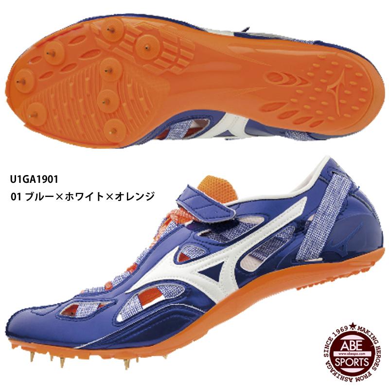 【ミズノ】クロノインクス 9 陸上スパイク/MIZUNO (U1GA1901) 01 ブルー×ホワイト×オレンジ