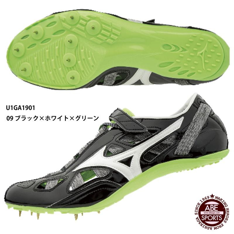 【ミズノ】クロノインクス 9 陸上スパイク/MIZUNO (U1GA1901) 09 ブラック×ホワイト×グリーン