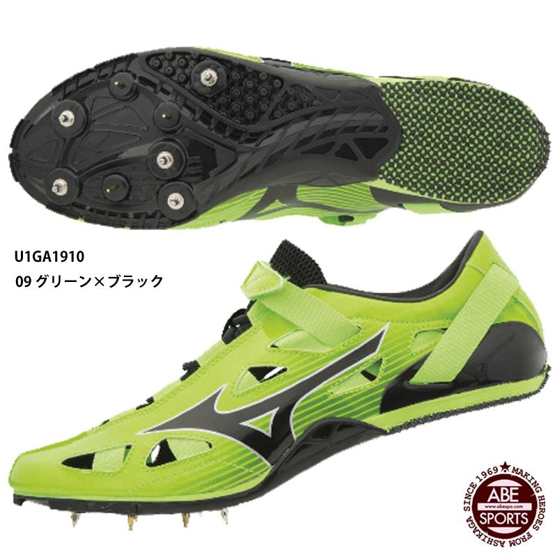 【ミズノ】ジオスプリント 4 陸上スパイク/MIZUNO (U1GA1910) 09 グリーン×ブラック