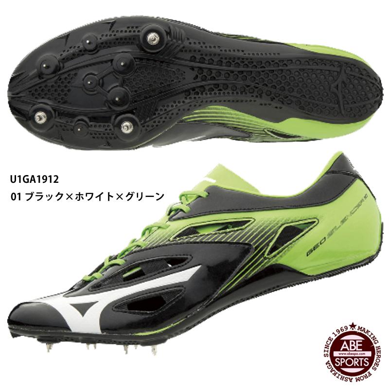 【ミズノ】ジオサイレンサー 10 陸上スパイク/MIZUNO (U1GA1912) 01 ブラック×ホワイト×グリーン