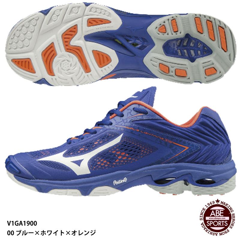 【ミズノ】ウエーブライトニング Z5 バレーボールシューズ/バレーシューズ/mizuno (V1GA1900) 00 ブルー×ホワイト×オレンジ