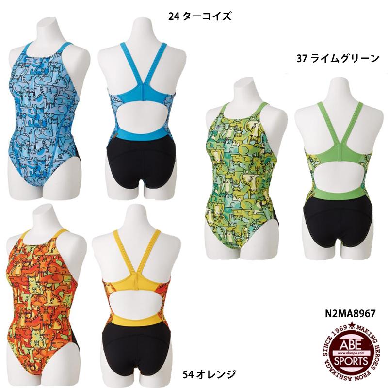 【ミズノ】エクサスーツ ミディアムカット ジュニア水着/女子水着/練習用水着/MIZUNO (N2MA8967)