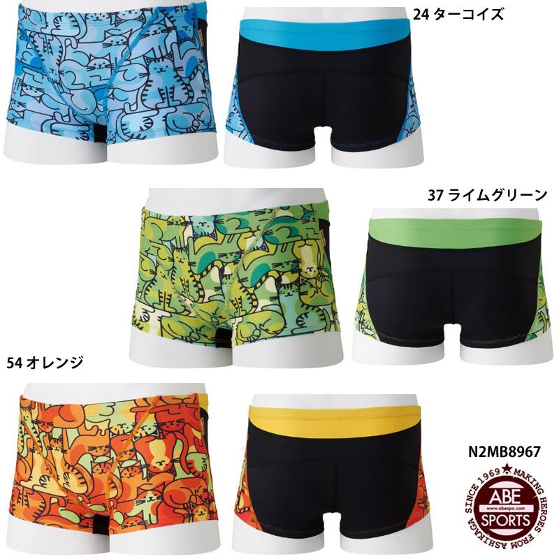 【ミズノ】ショートスパッツ ジュニア水着/男子水着/練習用水着/MIZUNO (N2MB8967)