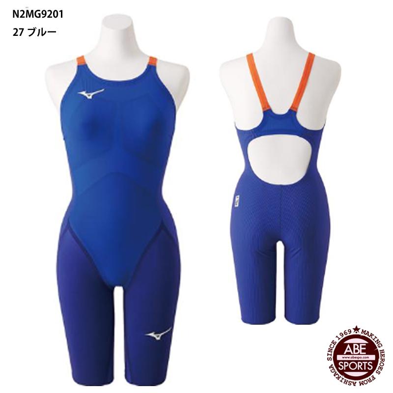 【ミズノ】予約2019年1月発送 GX・SONIC IV ST ハーフスーツ レディース水着/ジュニア女子水着/競泳水着/高速水着/ジーエックスソニック/MIZUNO (N2MG9201) 27 ブルー