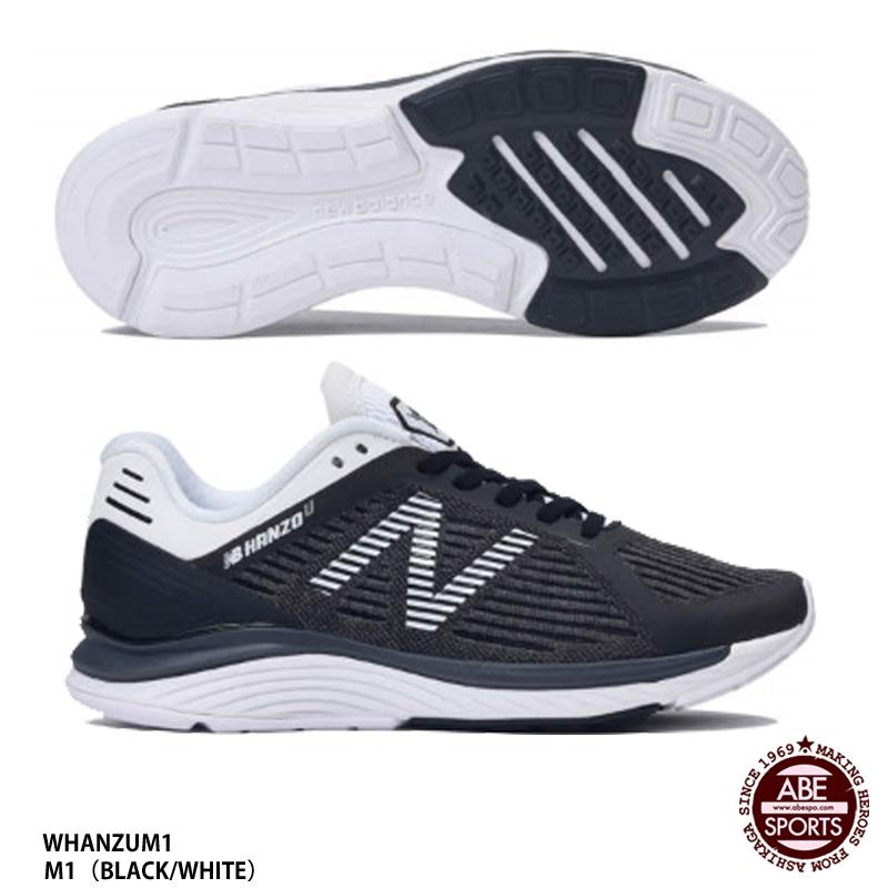【ニューバランス】NB HANZOU W M1 ハンゾー/レディースモデル/ランニングシューズ/NB/NewBarance (WHANZUM1)M1(BLACK/WHITE)