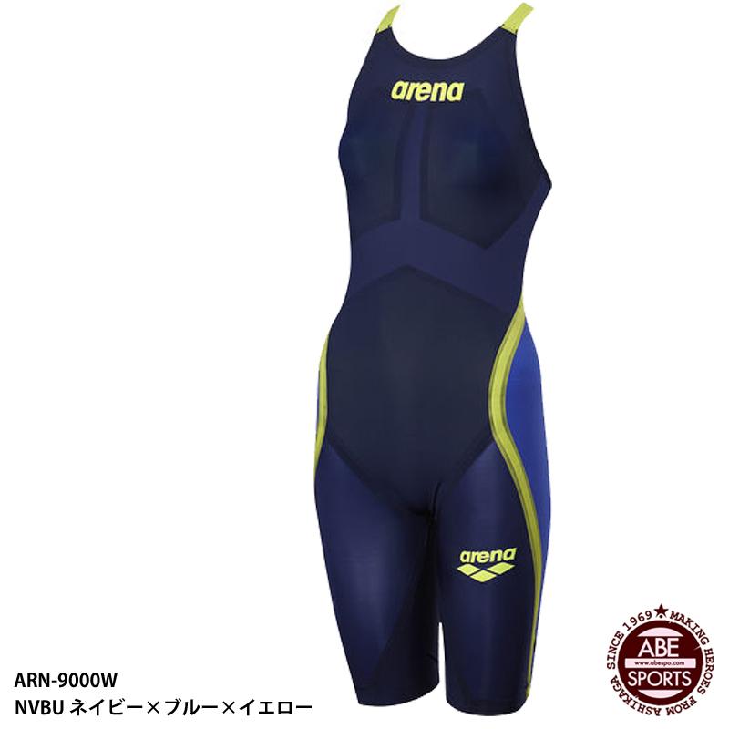 【アリーナ】アルティメットアクアフォース ハーフスパッツフラットクロスバック CP/ハードタイプ/AQUAFORCE/レディース水着/高速水着/競泳水着/arena (ARN-9000W)NVBU
