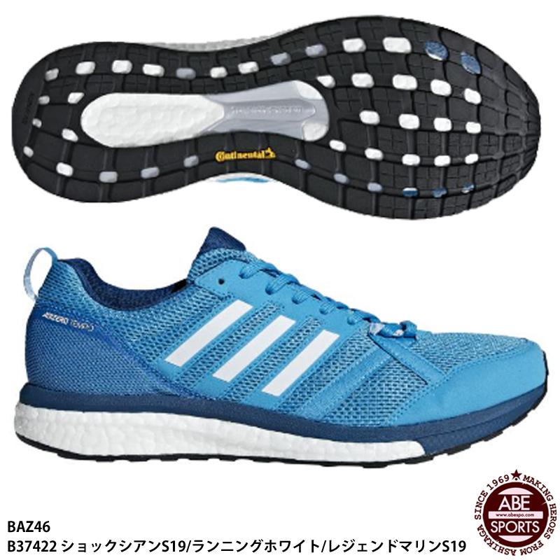 【アディダス】adizero tempo 3 m アディゼロ/ランニングシューズ/レーシングシューズ/駅伝/マラソン/アディダス/adidas (BAZ46) B37422