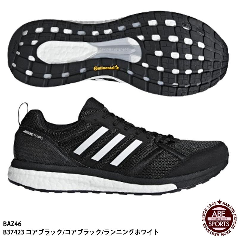 【アディダス】adizero tempo 3 m アディゼロ/ランニングシューズ/レーシングシューズ/駅伝/マラソン/アディダス/adidas (BAZ46)B37423