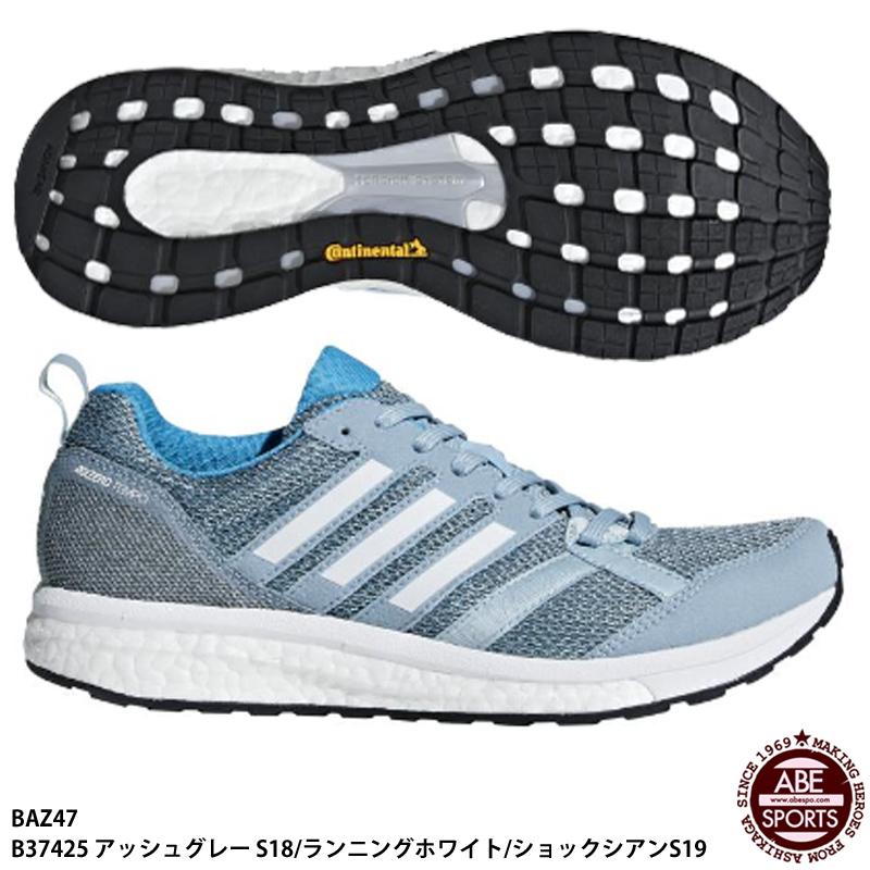 【アディダス】adizero tempo 3 w ウィメンズ/アディゼロ/ランニングシューズ/レーシングシューズ/駅伝/マラソン/アディダス/adidas (BAZ47)B37425