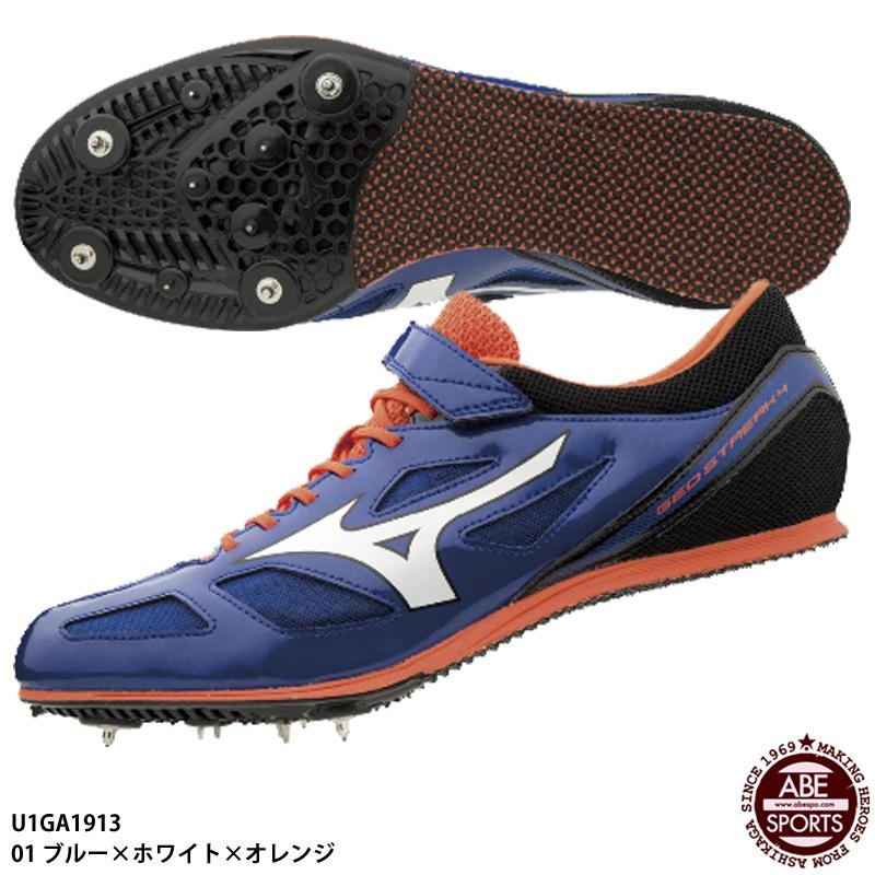【ミズノ】ジオストリーク 4 陸上スパイク/MIZUNO (U1GA1913)01 ブルー×ホワイト×オレンジ