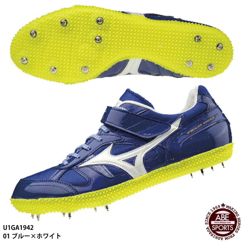 【ミズノ】フィールドジオ HJ-B 走高跳専用スパイク/陸上スパイク/MIZUNO (U1GA1942) 01 ブルー×ホワイト