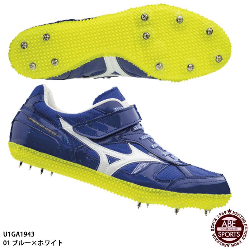 【ミズノ】フィールドジオ HJ-BR 走高跳専用スパイク/右足踏切用/陸上スパイク/MIZUNO (U1GA1943) 01 ブルー×ホワイト