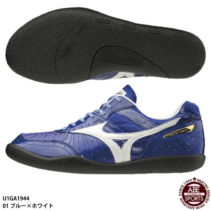 【ミズノ】フィールドジオ RD-B  投てき専用/陸上スパイク/MIZUNO (U1GA1944) 01 ブルー×ホワイト