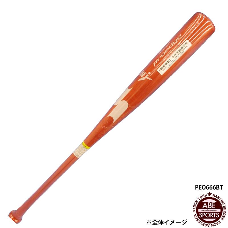 【エスエスケイ】SSK プロエッジ 硬式木製オーダーバット 野球硬式バット/木製バット/SSK(PEO666BT)