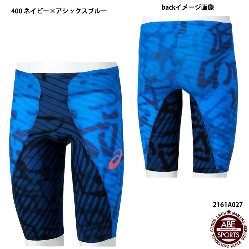 【アシックス】 TIスパッツ ハードタイプ メンズ 競泳水着 トップレーシング (2161A027) 400 ネイビー×アシックスブルー