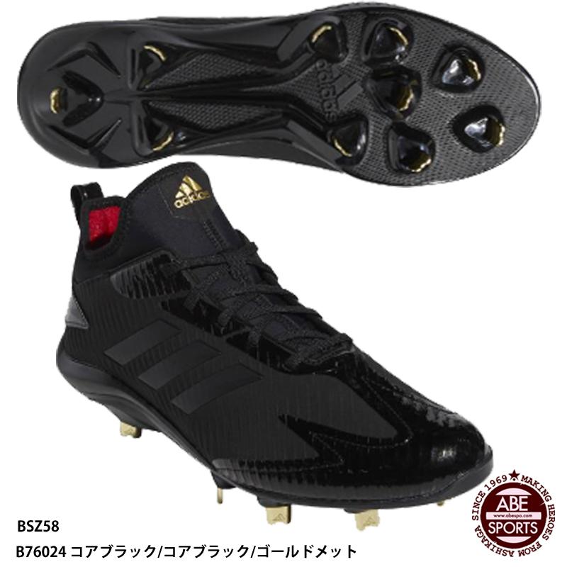 【アディダス】 アディゼロ スタビル PRO LOW スパイク 野球/野球 スパイク/アディダス/adidas (BSZ58) B76024 コアブラック/コアブラック/ゴールドメット