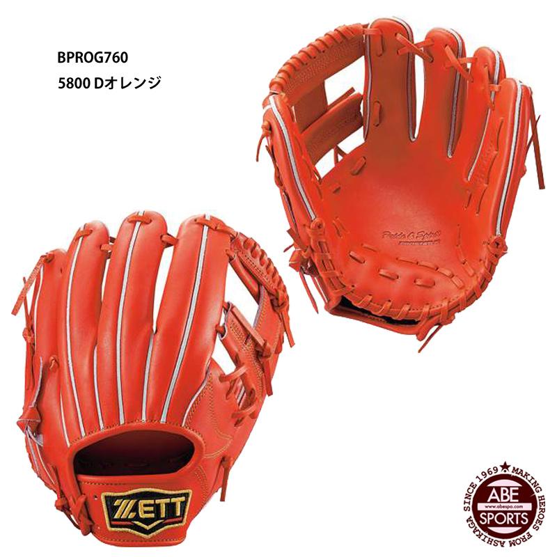 【ゼット】 硬式グラブ プロステイタス 内野手用/右投げ用/硬式グローブ/ZETT (BPROG760)