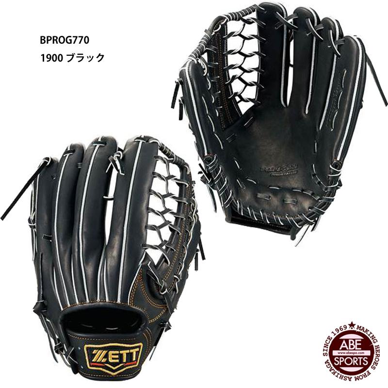 【ゼット】 硬式グラブ プロステイタス 外野手用/右投げ用/硬式グローブ/ZETT (BPROG770)