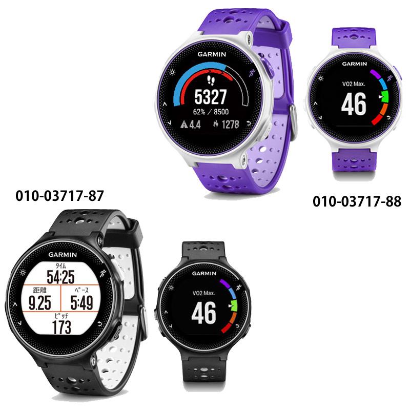 【GAMIN】ForeAthlete 230J ランニングウォッチ/ガーミン/心拍計測/Bluetooth/GPS/時計/ForeAthlete230J(010-03717-230)