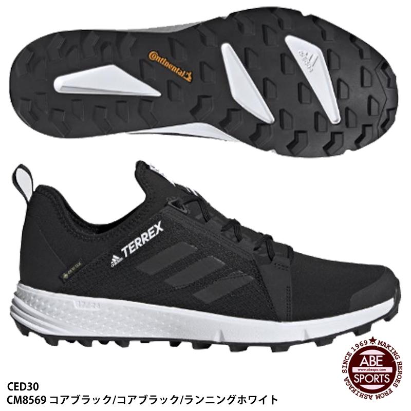 【アディダス】TERREX AGRAVIC SPEED+GTX トレイルランニングシューズ/トレランシューズ/アディダス/adidas (CED30) CM8569 コアブラック/コアブラック/ランニングホワイト