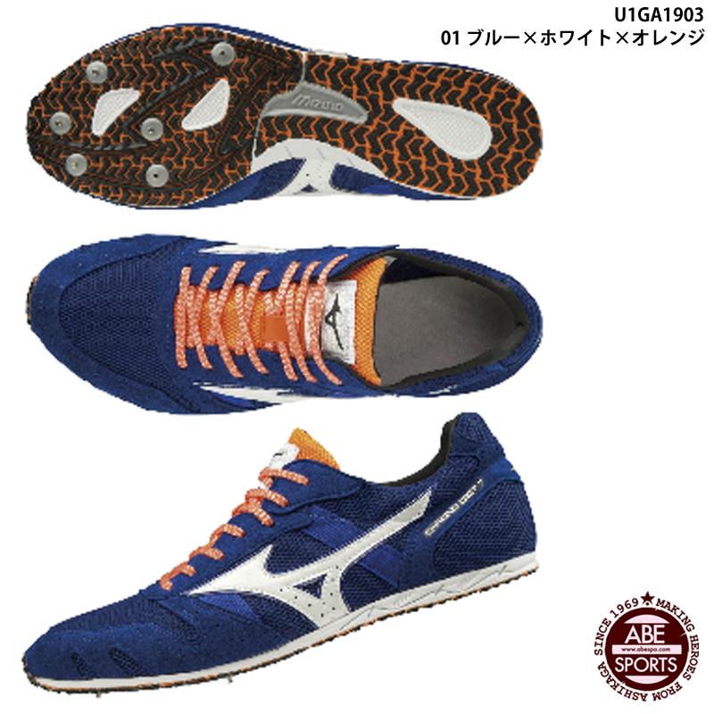 【ミズノ】クロノディスト 7 陸上スパイク/MIZUNO (U1GA1903) 01 ブルー×ホワイト×オレンジ