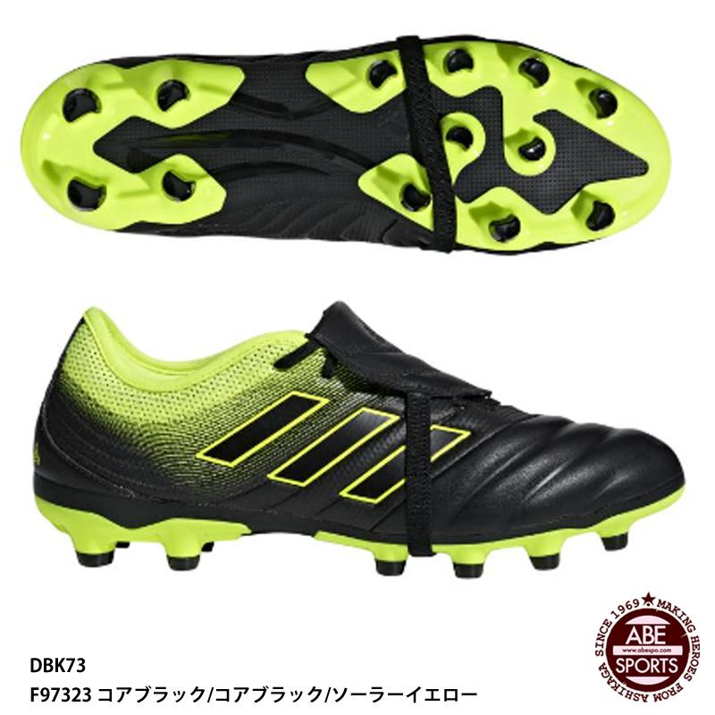【アディダス】コパ 19.2-ジャパン HG/AG サッカースパイク/アディダス スパイク/シューズ アディダス/adidas(DBK73) F97323