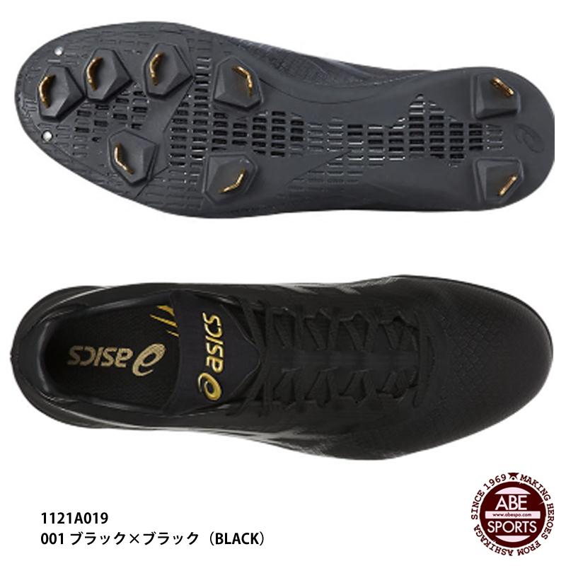 【アシックス】<ゴールドステージ>SPEED AXEL SL WIDE スピードアクセル SL ワイド 金具スパイク/野球スパイク/BASEBALL/asics (1121A019) 001 ブラック×ブラック
