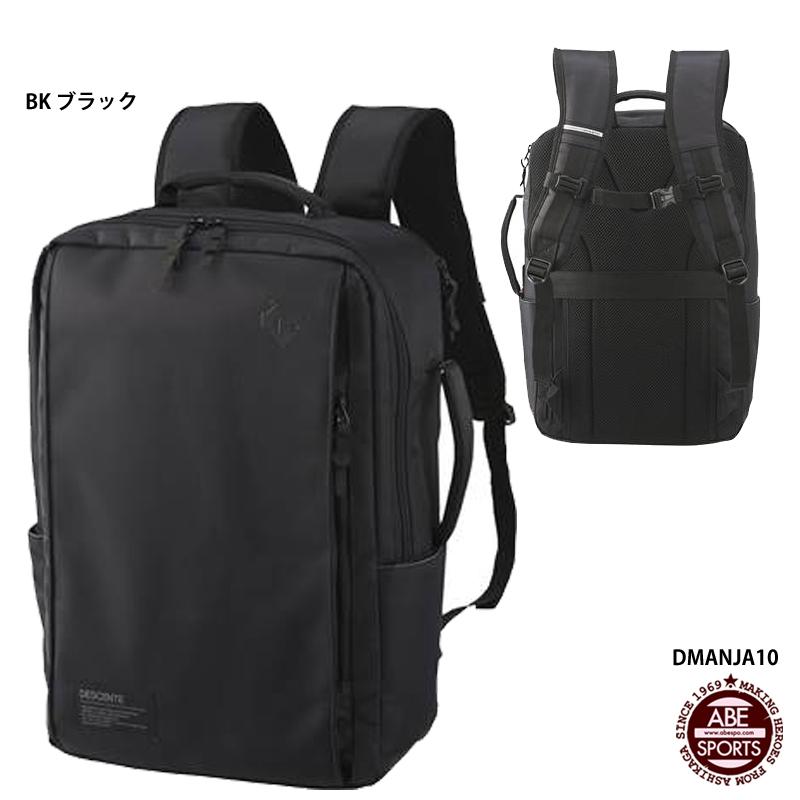 【デサント】ファンクショナルバックパック スポーツバッグ/アスレチック/バッグ/かばん/DESCENTE (DMANJA10) BK ブラック