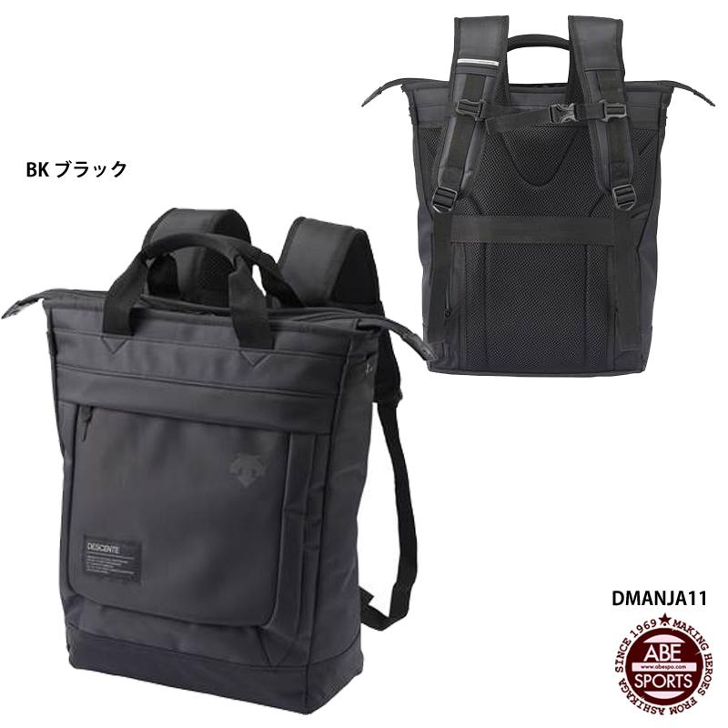 【デサント】ファンクショナル2WAYトートバッグ スポーツバッグ/アスレチック/バッグ/かばん/DESCENTE (DMANJA11) BK ブラック
