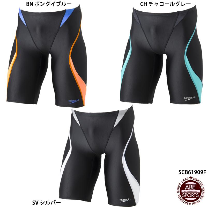 ネコポス選択可【スピード】FLEXΣII junior jammer フレックスシグマジュニアジャマー/レーシング水着/競泳水着/SPEEDO (SCB61909F)