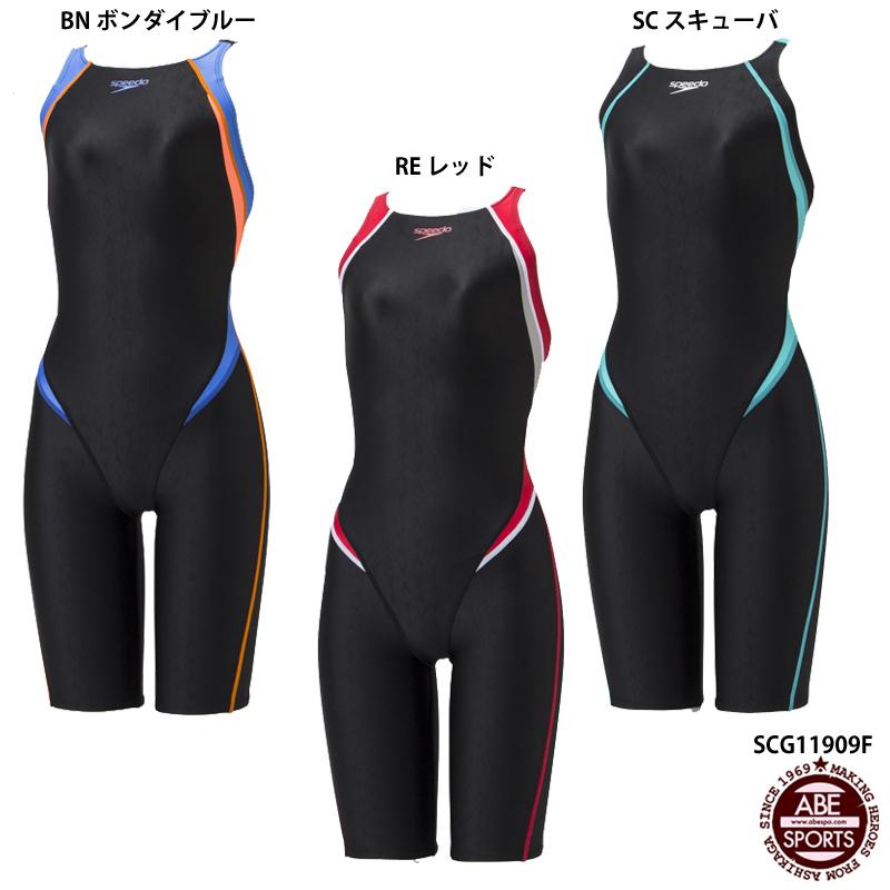 ネコポス選択可【スピード】FLEXΣII junior Openback Kneeskin フレックスシグマ2ジュニアオープンバッグニースキン/トレーニング水着/競泳水着/SPEEDO (SCG11909F)