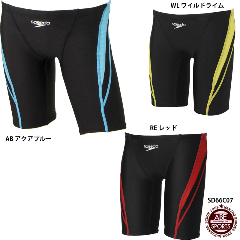 【スピード】FLEX ZERO ジュニアジャマー フレックスゼロ/ジュニア水着/トレーニング水着/競泳水着/SPEEDO/トレーニング水着/競泳水着/SPEEDO (SD66C07)