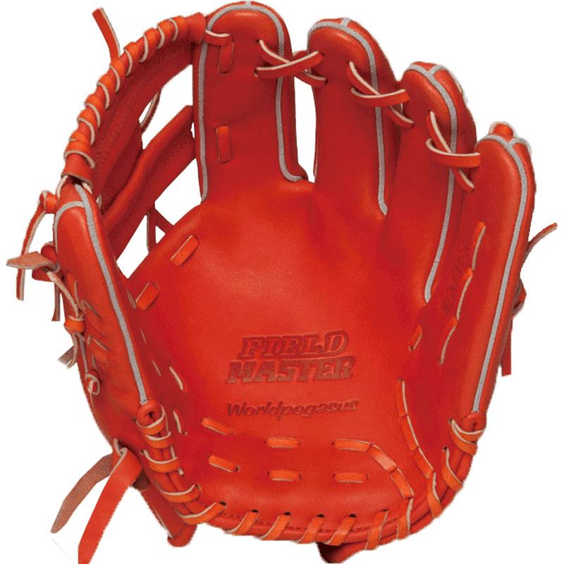 【ワールドペガサス】 硬式グローブ フィールドマスター 硬式グラブ/野球グローブ (WGKFM86) 22カラー