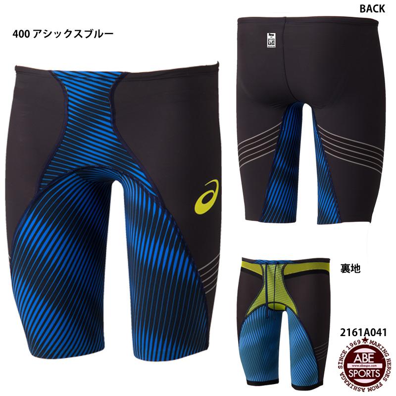 【アシックス】メンズスパッツ SWIMMING TOP IMPACT LINE 布帛/メンズ水着/競泳水着/レーシング水着/スパッツ/asics(2161A041) 400 アシックスブルー