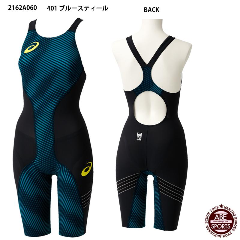 【アシックス】 (2162A060) W'Sスパッツ IMPACT SWIMMING TOP 401 IMPACT LINE 布帛 レディース 競泳水着 (2162A060) 401 ブルースティール, IKKGS:66bf3e62 --- officewill.xsrv.jp
