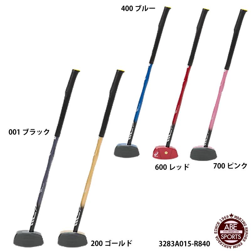 【アシックス】グランドゴルフ ストロングショット グラウンドゴルフ/グラウンドゴルフ用品/GROUND GOLF/asics (3283A015) サイズ:R840 右打者用