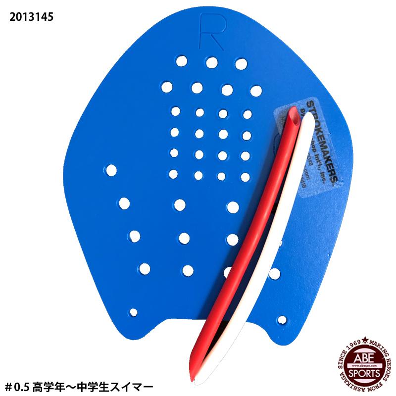 ネコポス選択可【ソルテック】ストロークネーカーネオ パドル/トレーニング用品/水泳グッズ/Strokemakers NEO/soltec/swim (2013145)サイズ:#0.5