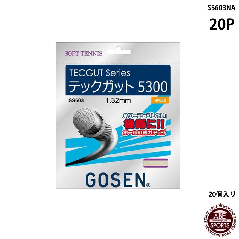 取寄せ品 【ゴーセン】 TECGUT 5300 (SS603) NA ナチュラル 20P