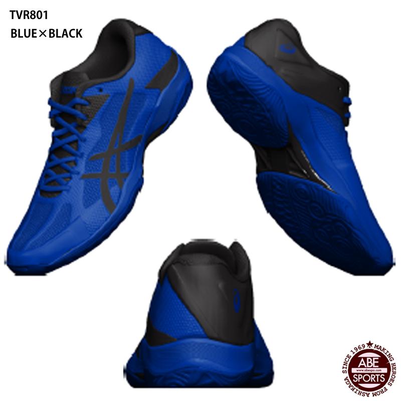 【アシックス】V-SWIFT FF LO SO-WIDE ブイスウィフト バレーボールシューズ オリジナルカラー/ローカット/バレーボールシューズ/asics (TVR801)BBL ブルー×ブラック