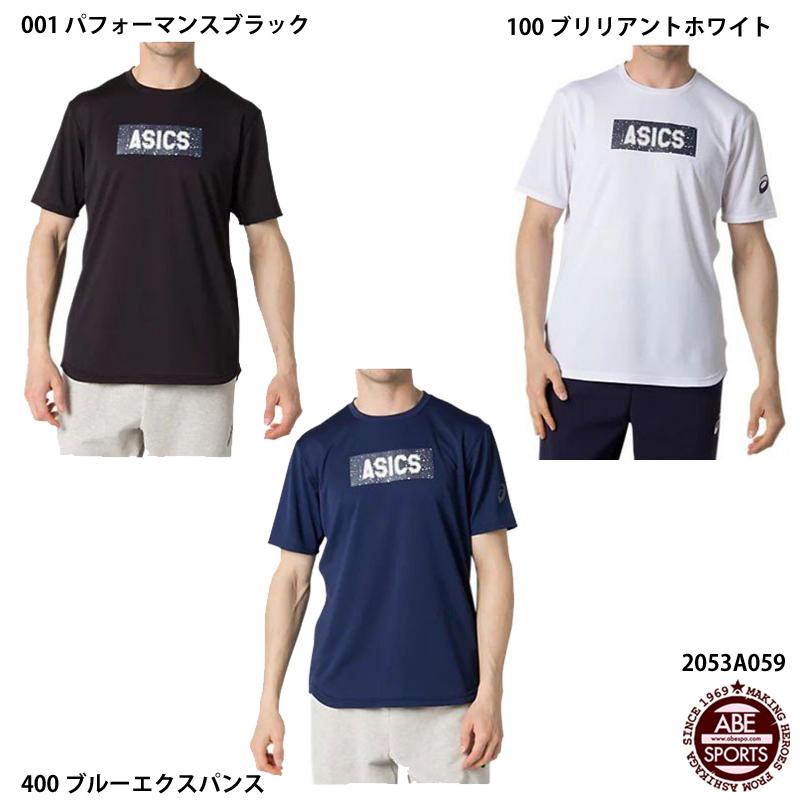 ネコポス選択可【アシックス】AWCグラフィックトップ Tシャツ/バレーボールウェアプラクティスシャツasics (2053A059)