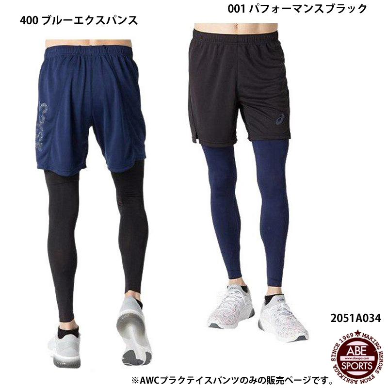 ネコポス選択可【アシックス】AWCプラクテイスパンツ バレー パンツ/バレーボールウェアプラクティスシャツ/asics (2051A034)