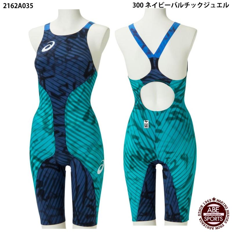 【アシックス】TI W'Sスパッツ ソフトタイプ レディーススパッツ/ウィメンズ水着/競泳水着/トップレーシング/asics(2162A035)300 ネイビーバルチックジュエル