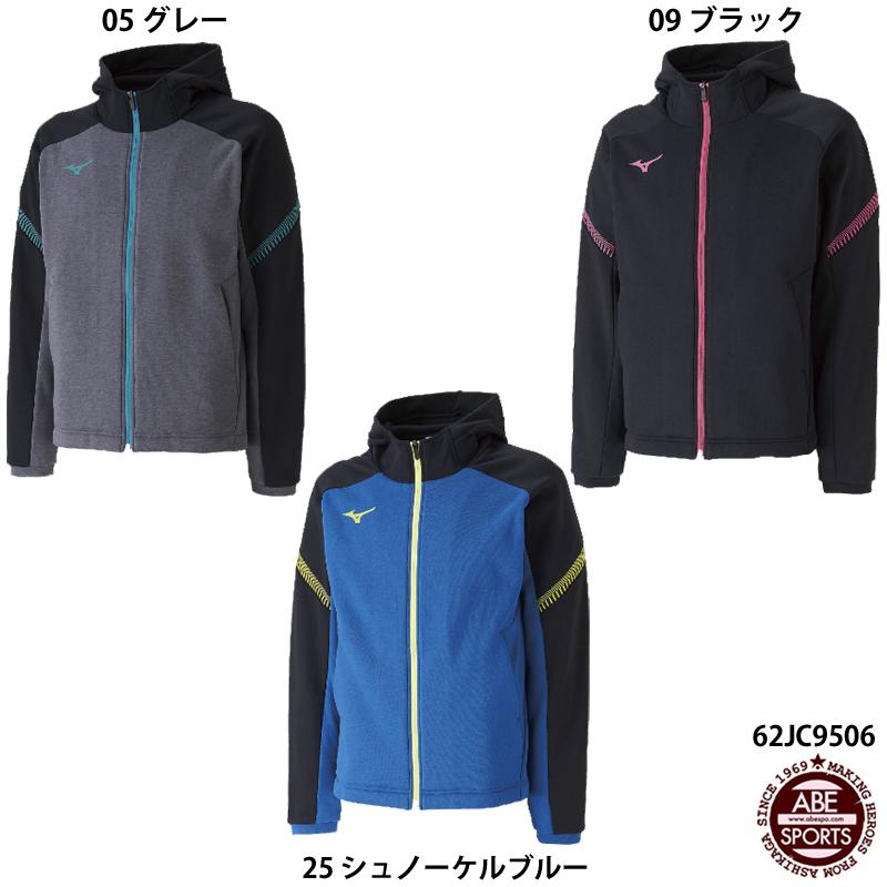 【ミズノ】スウェットパーカー テニスウェア/バドミントンウェア/スポーツウェア/MIZUNO(62JC9506)