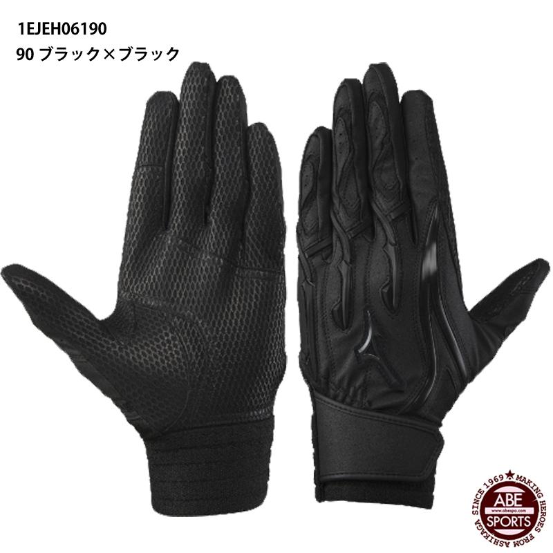 ネコポス選択可【ミズノ】シリコンパワーアーク W-Leather高校野球ルール対応モデル MPミズノプロ 両手用バッティング手袋/T.Kawashima野球手袋/MIZUNO(1EJEH06190) 90 ブラック×ブラック