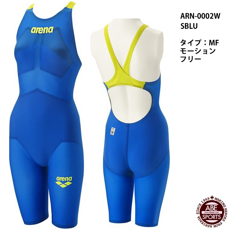 【アリーナ】ULTIMATE AQUAFORCE X MF レディース/ハーフスパッツフラットクロスバック/高速水着/返品交換不可商品/FINA/競泳水着/アルティメイトアクアフォースモーションフリー/arena(ARN-0002W) SBLU